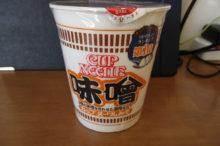 カップヌードル 味噌