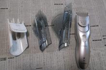 髪 自分で 散髪 セルフカット バリカン パナソニック ER-GF81